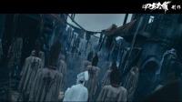 《四大名捕》系列网络电影~迴梦特辑首曝光  一梦惊魂 生死沉沦 四大名捕 梦里缉凶.mp4
