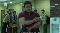 韩国电影《犯罪都市》, 高丽警察大战中国三兄弟, 电影精彩但主题不正