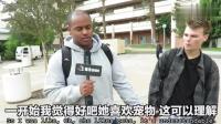 毒角SHOW 老外吃猫毛? 中国 vs. 美国的奇葩前任吐槽大会任成片
