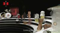 米开朗基罗基金会Homo Faber展览概览 · 汉唐文化成为官方媒体合作伙伴