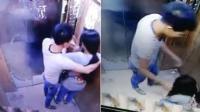 男子电梯内强行猥亵女孩 出电梯还继续施暴