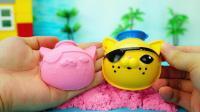 海底小纵队太空沙玩具 DIY一个太空沙小纵队总部