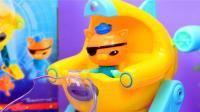 海底小纵队玩具 呱唧猫的变形机械艇