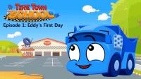 Little Fox小狐狸英语动画| 汽车学校1| 上学第一天| 日常英文口语