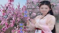湘女王广场舞《你来我才红透》 制作、演绎: 湘女王  编舞: 王梅