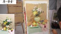 美术高考色彩中遇到花卉类怎么办? 不用担心! 艾鹏校长示范花卉类色彩静物