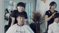 陈翔六点半: 有没有这种感觉? 给你理发的理发师总听不懂你的话!