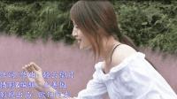 一首醉人的歌【雨柔&望海高歌】 2018 最新流行 MV