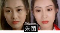 朱茵紫霞仙子仿妆 |90年代港风妆容 |第二弹 |Ruby幼熙