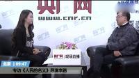 人民的名义为什么选湖南卫视播出导演李路告诉你真相