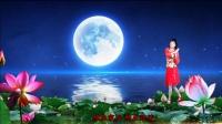 经典老歌广场舞《十五的月亮》月儿圆, 思念醉心头, 歌醉舞美, 河北青青广场舞