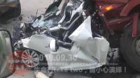 交通事故合集20180930: 每天10分钟车祸实例, 助你提高安全意识