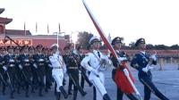 今晨, 11万群众在天安门广场看升旗!