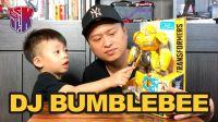 KL变形金刚玩具分享357 DJ BUMBLEBEE 电影大黄蜂DJ