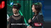 上越反串《朝阳沟》钱慧丽、萧雅、张咏梅、李旭丹、忻雅琴