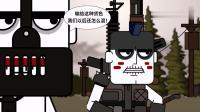 """""""痴鸡小队Ⅱ""""第5集: 呆鸡觉醒团灭恶汉 最高悬赏就在眼前"""