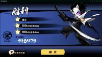 【易拉罐】【忍者必须死3】#14苍牙之怒