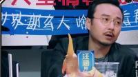 """火星情报局: 汪涵第一次见马云, """"单刀直入""""说了四个字!"""