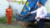 私家车停路边被垃圾车刮蹭 环卫工留字条主动担责