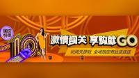 SART C4D制作国庆促销banner石林哥ps教程
