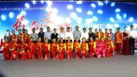 """中铁四局二公司阜阳基地成功举办""""奔向幸福""""文艺晚会"""