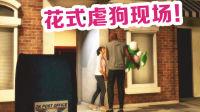 【布鲁】NBA2K19生涯模式:科比和女朋友花式秀恩爱虐狗!(4)
