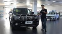 实拍车: 售不到17万配置超高 实拍广汽传祺GS7 造型超虎实!