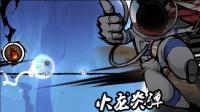 【易拉罐】【忍者必须死3】#17幕后主谋