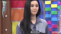 小S两年前说: 李晨跟范冰冰万一分手了, 就打脸了, 没想成真了