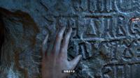 【古墓丽影: 崛起】全程通关流程02, 劳拉前往叙利亚寻找先知的古墓和不死灵魂的证据
