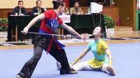 第十届全运会女子武术套路预赛 女子对练 002 空手进枪(广东)第七名