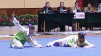 第十届全运会女子武术套路预赛 女子对练 005 对刺剑(云南)