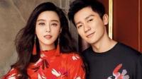 八卦:网曝李晨发文为范冰冰加油打气!