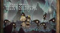 第四章【说谎公主与盲眼王子】日本一剧情+解谜有声童话故事/无解说游戏流 (西瓜冷面)