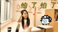 板娘Q&A: 小薇透露自己无法玩第五人格的真实原因! 惊呆粉丝