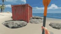 荒岛求生2: 这红色的是空投吗, 里面藏了什么好东西