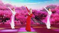 湘女王广场舞《你来我才红透》第二版 制作、演绎: 湘女王 编舞: 王梅