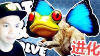 【XY小源】小蝌蚪找妈妈 无限进化百变怪 第3期 好多新的