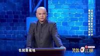 """孙建宏诠释什么才叫""""拉丁"""", 胖子跳起舞来也能这么骚"""