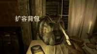【生机7】娱乐解说03-囚境死战