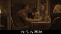 【谷阿莫】5分鐘看完2018鬼父上了女兒的電影《邪恶宿舍夜惊魂 》