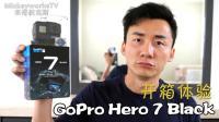 这拍的也太稳了! GoPro Hero 7 Black 开箱惊喜试用!