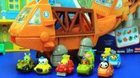 海底小纵队玩具 娃娃鱼艇运输车发射器