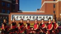 滨海多来米广场舞《一枝红杏》原创混搭32步附分解教学