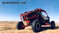 体验庞巴迪(BRP) Maverick X3