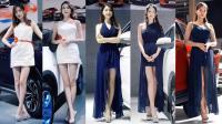 成都车展2018 BeautyLeg 东南和力帆汽车 车模合集 showgirl 漂亮小姐姐