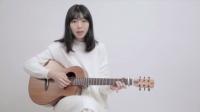 洪安妮 《一样的》 吉他弹唱 / 原创音乐 / 歌手 | aNueNue彩虹人 M20