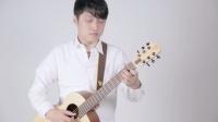 舒喆 《雪里花》 吉他指弹 / Fingerstyle演奏 | aNueNue彩虹人 M1 (2015款)