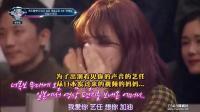 [YEIM] 伤感_花路_触动Red Velvet每一位成员的心 (看见你的声音)
