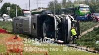 交通事故合集20181008: 每天10分钟车祸实例, 助你提高安全意识